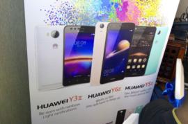Huawei Capture